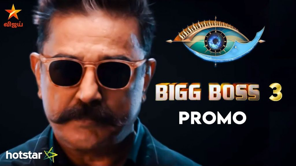 Bigg Boss 3 - 1st July 2019 | Promo 2