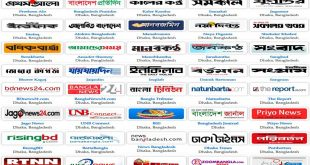 bangladeshi newspapers and sites