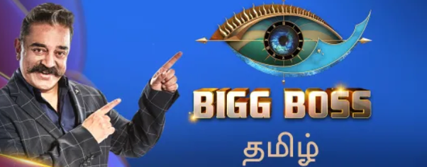 Bigg Boss Vote And Result